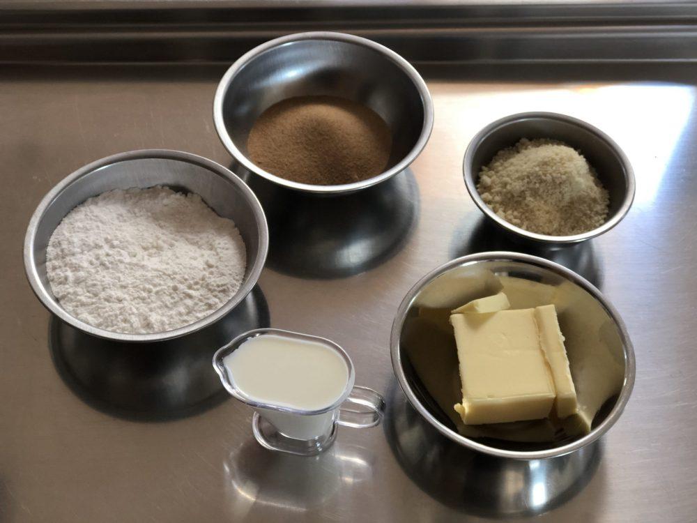 米粉のプレーンクッキー 材料