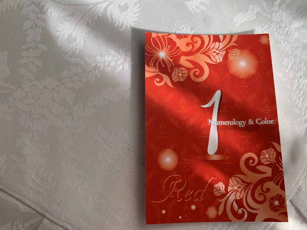 カード 1