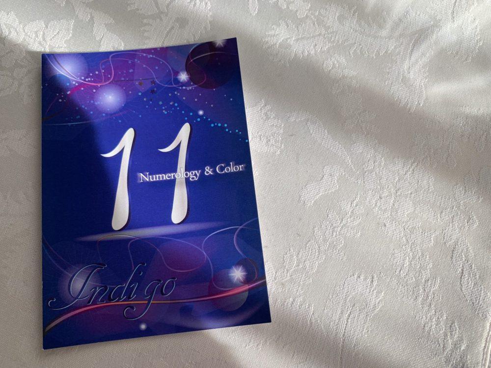 カード 11