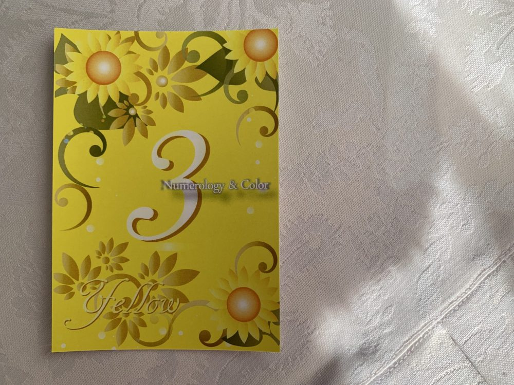 カード 3