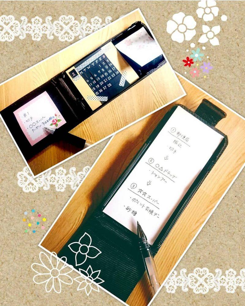 iPhone6用ケース メモ
