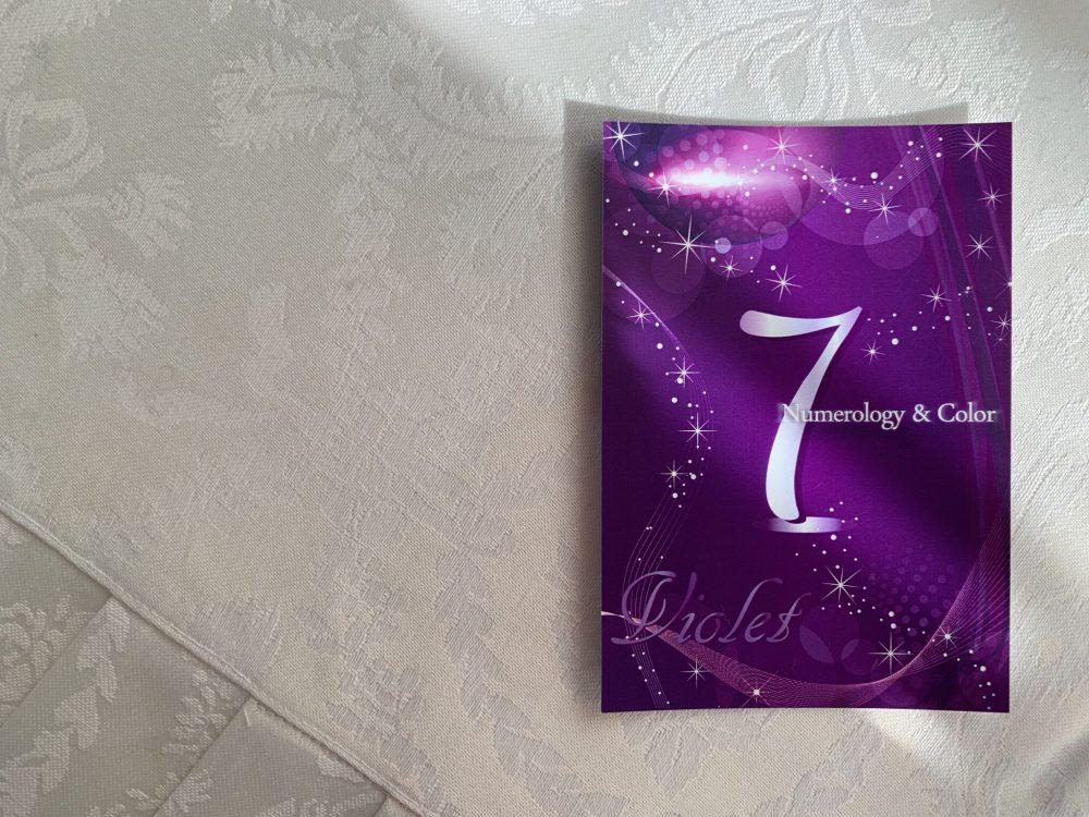 カード 7