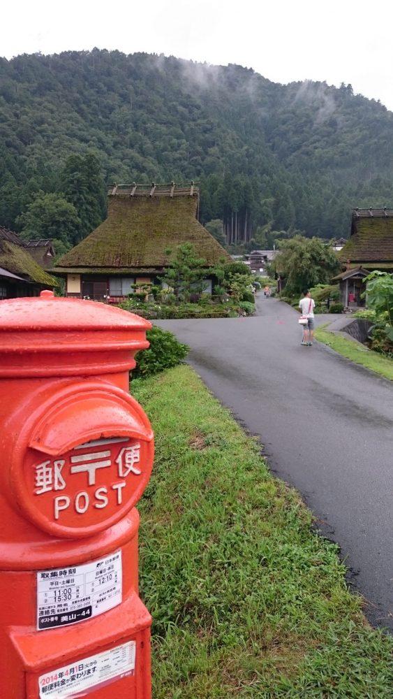 京都府 美山町 かやぶきの里