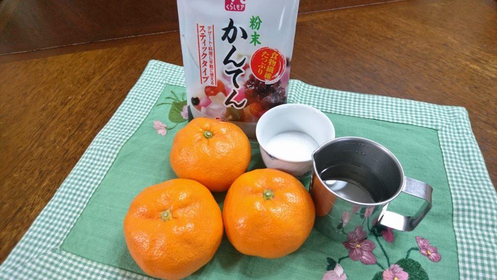 みかん アレンジ