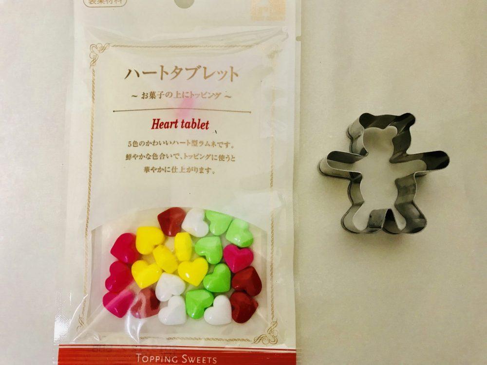 クッキー型 ハートタブレット