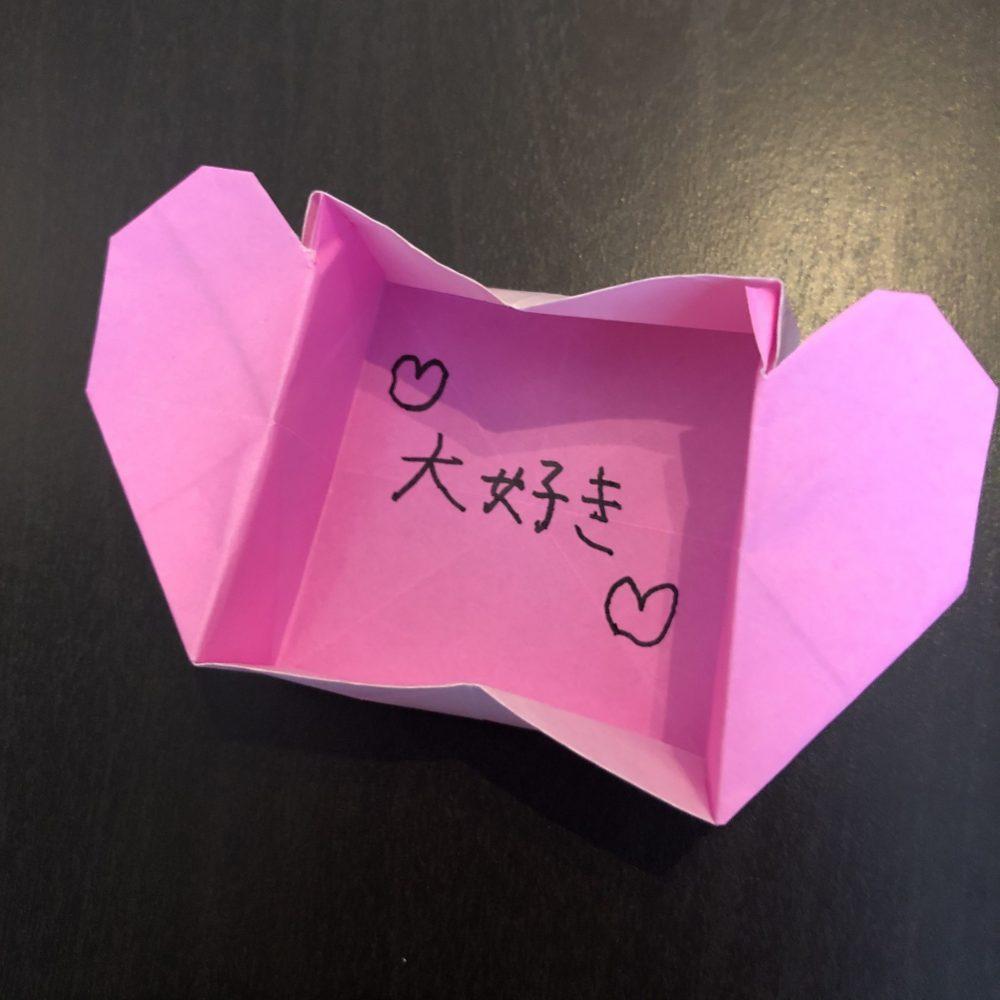 折り紙 メッセージカード