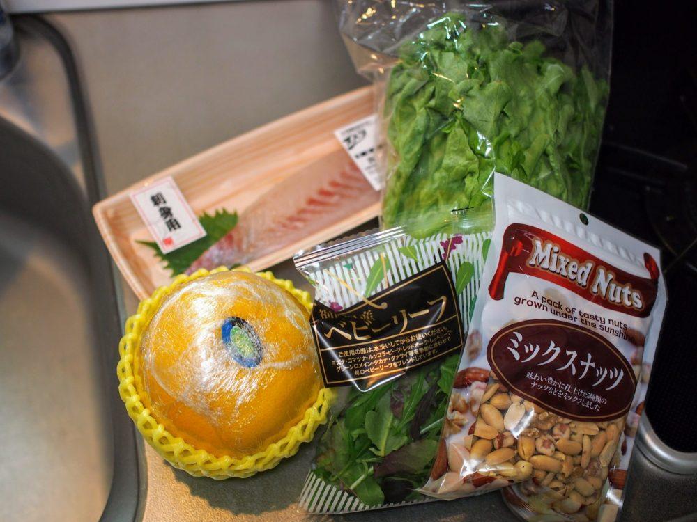サラダ 作り方
