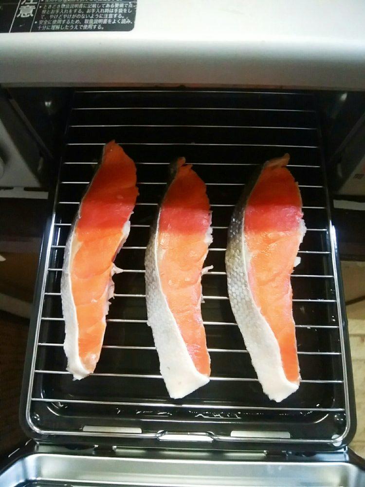 鮭 グリル