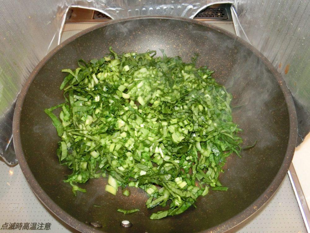 小松菜ふりかけ 作り方