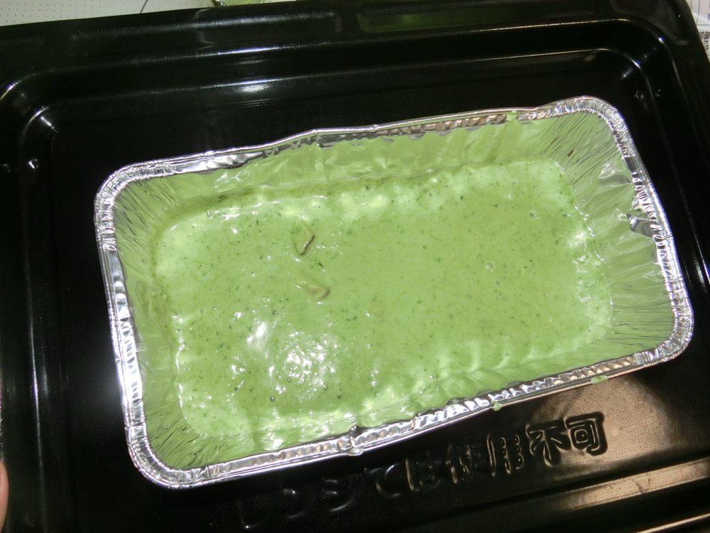 小松菜とさつまいものケーキ 作り方