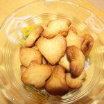 ホットケーキミックス クッキー
