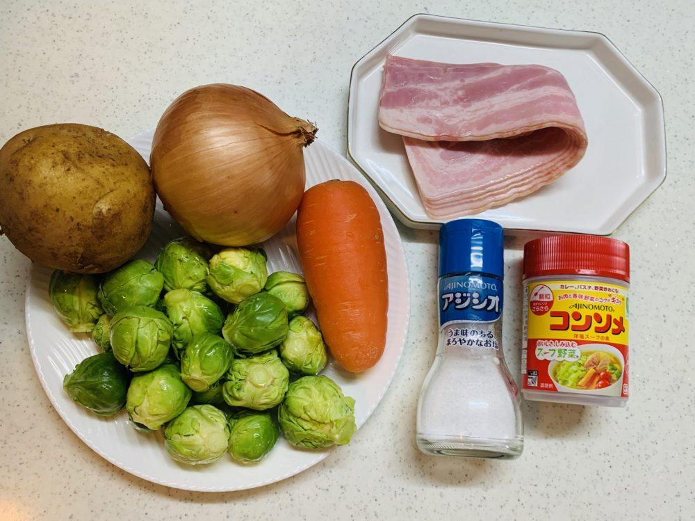 芽キャベツのコンソメスープ 材料