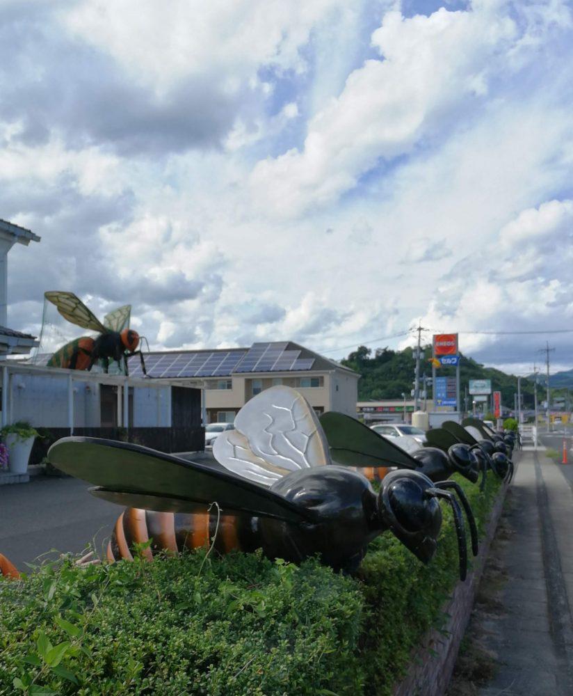 岡山県津山市 山田養蜂場