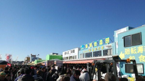 茨城県 ひたちなか市 那珂湊おさかな市場