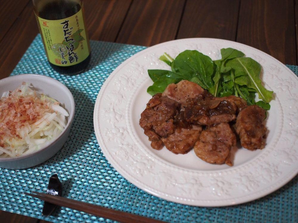 豚ヒレ肉 料理