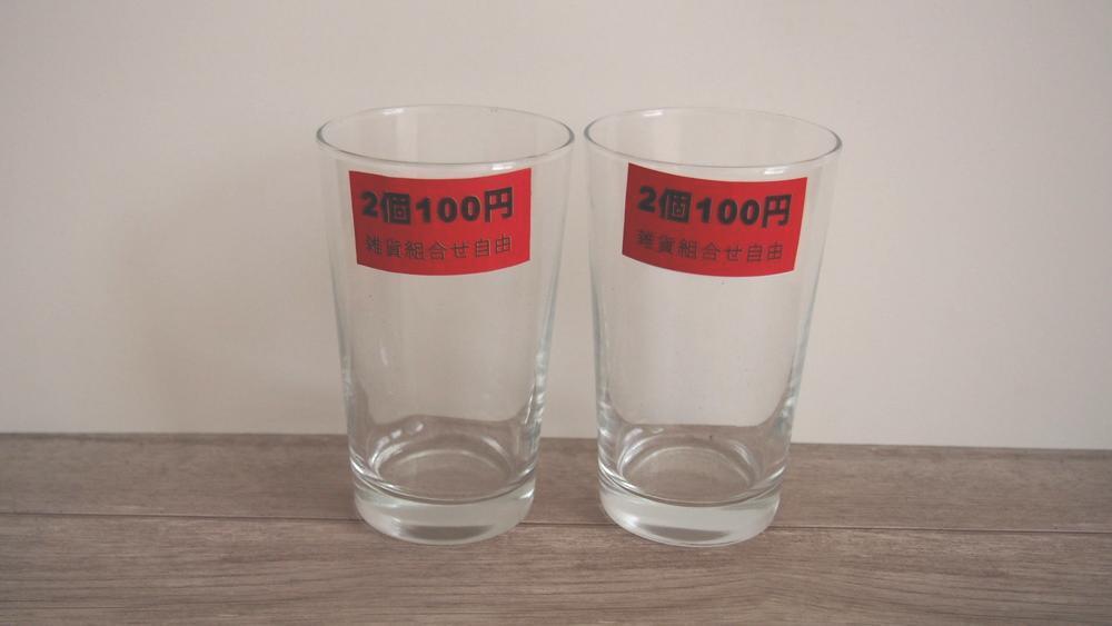 100円 グラス