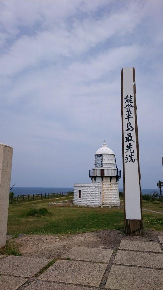 石川県能登半島