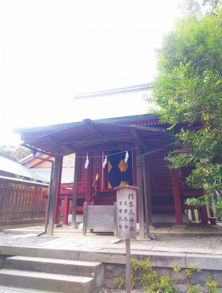 埼玉 門客人神社