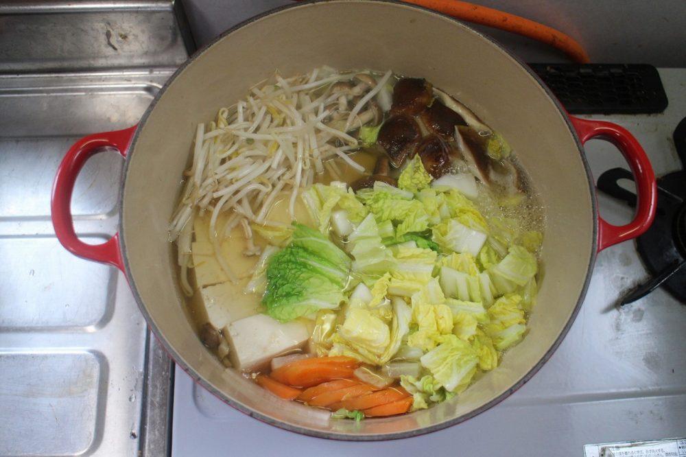 レモン鍋 作り方