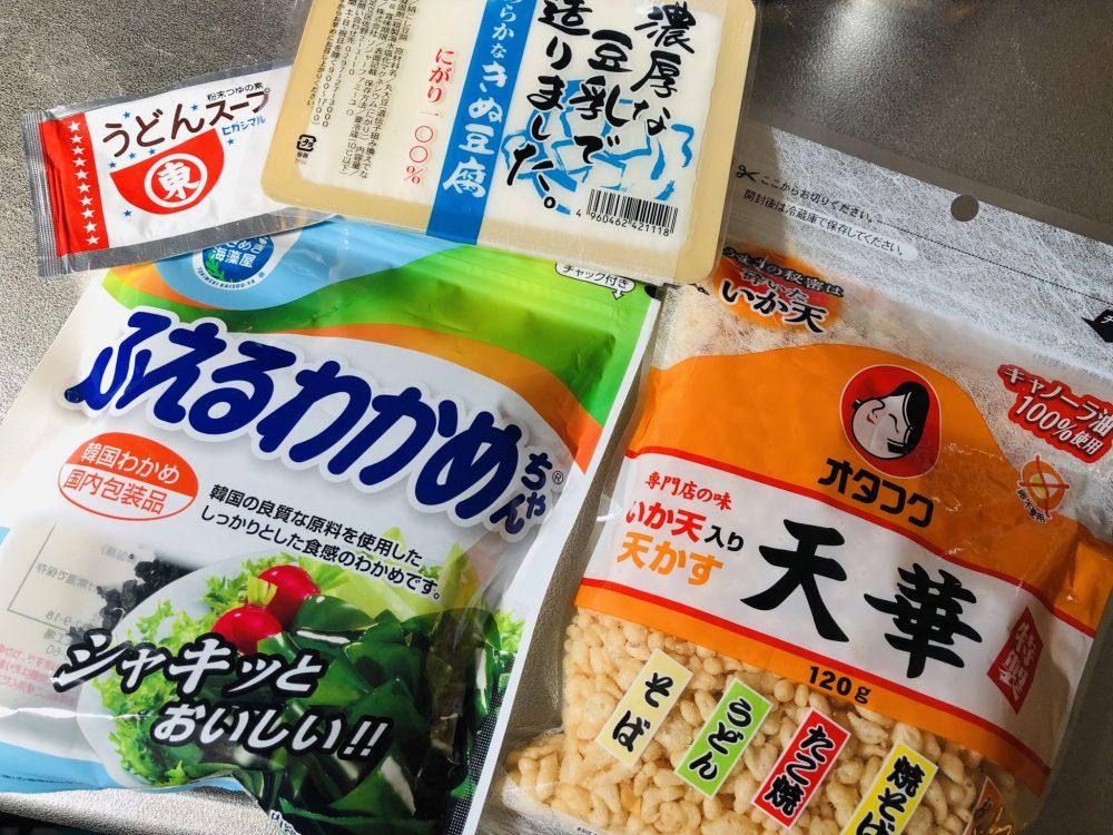 出汁豆腐 材料