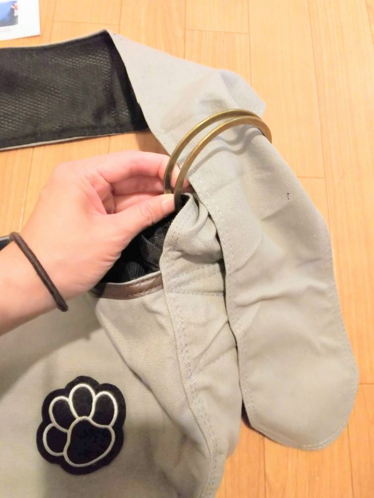ペット スリング 使い方