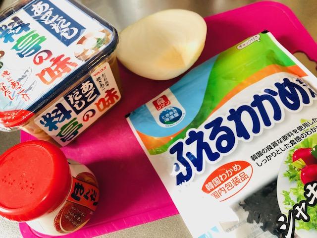 玉ねぎ 味噌汁 材料