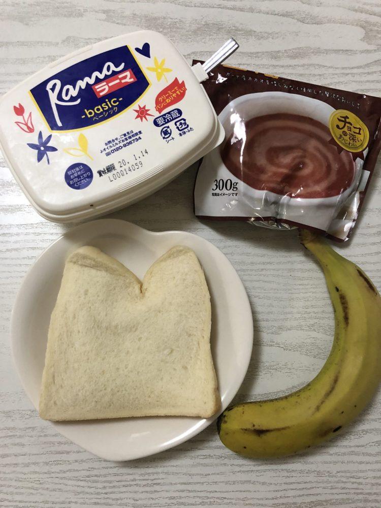 バナナチョコパン 材料