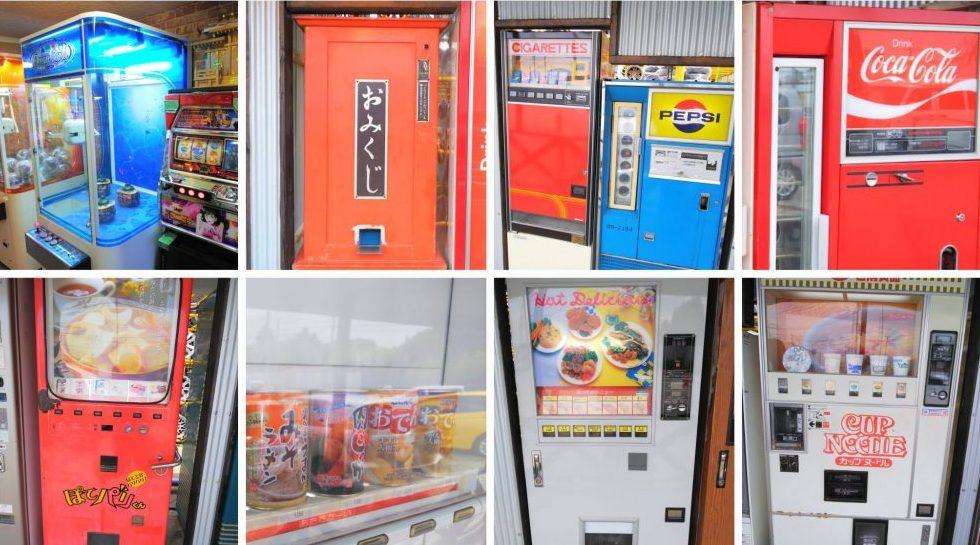 神奈川県 自販機の聖地