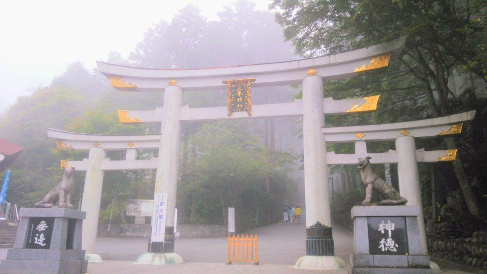 三つ柱鳥居 三峰神社