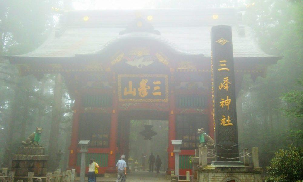随神門 三峰神社