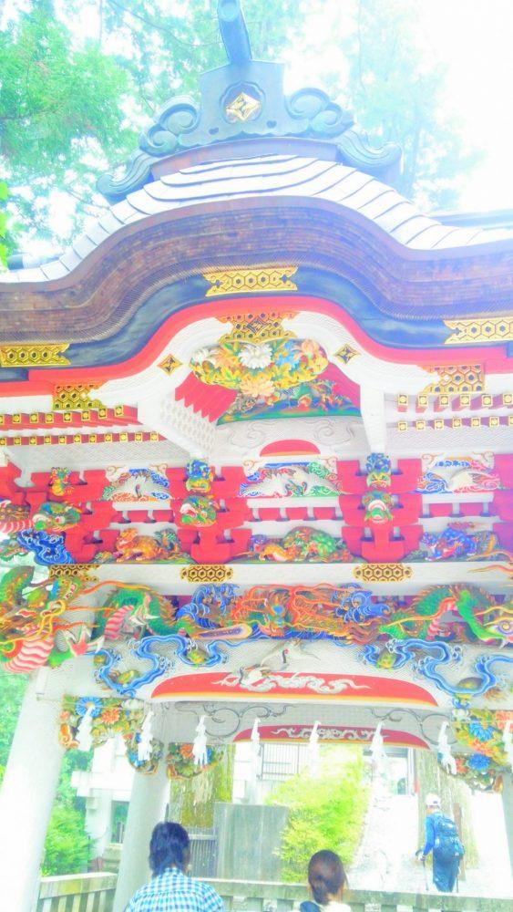 手水舎 三峰神社