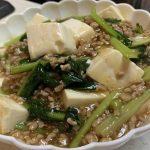 あんかけ 豆腐