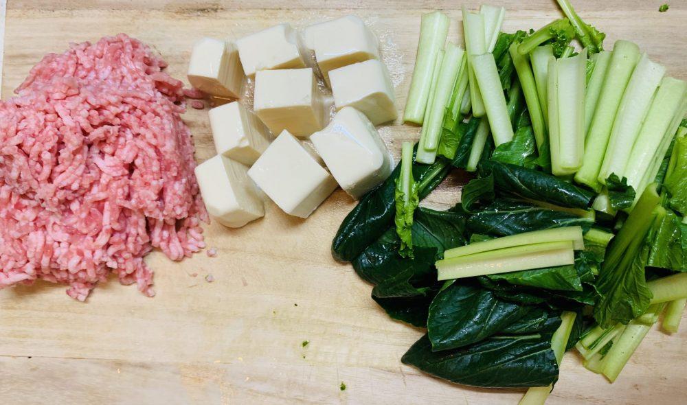 豆腐 あんかけ 作り方