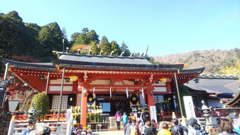 大山阿夫利神社 大山