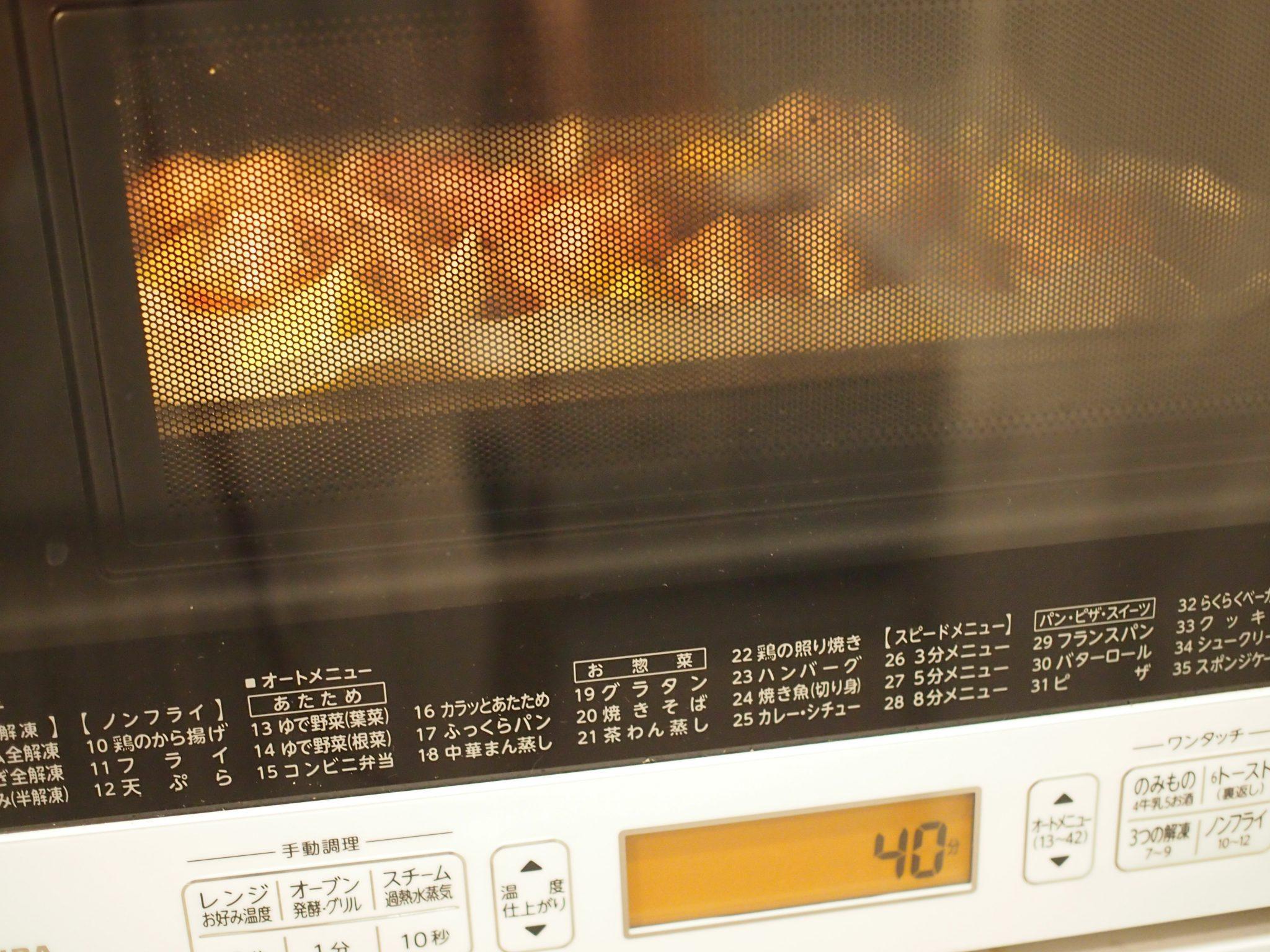 手羽元 オーブン 作り方