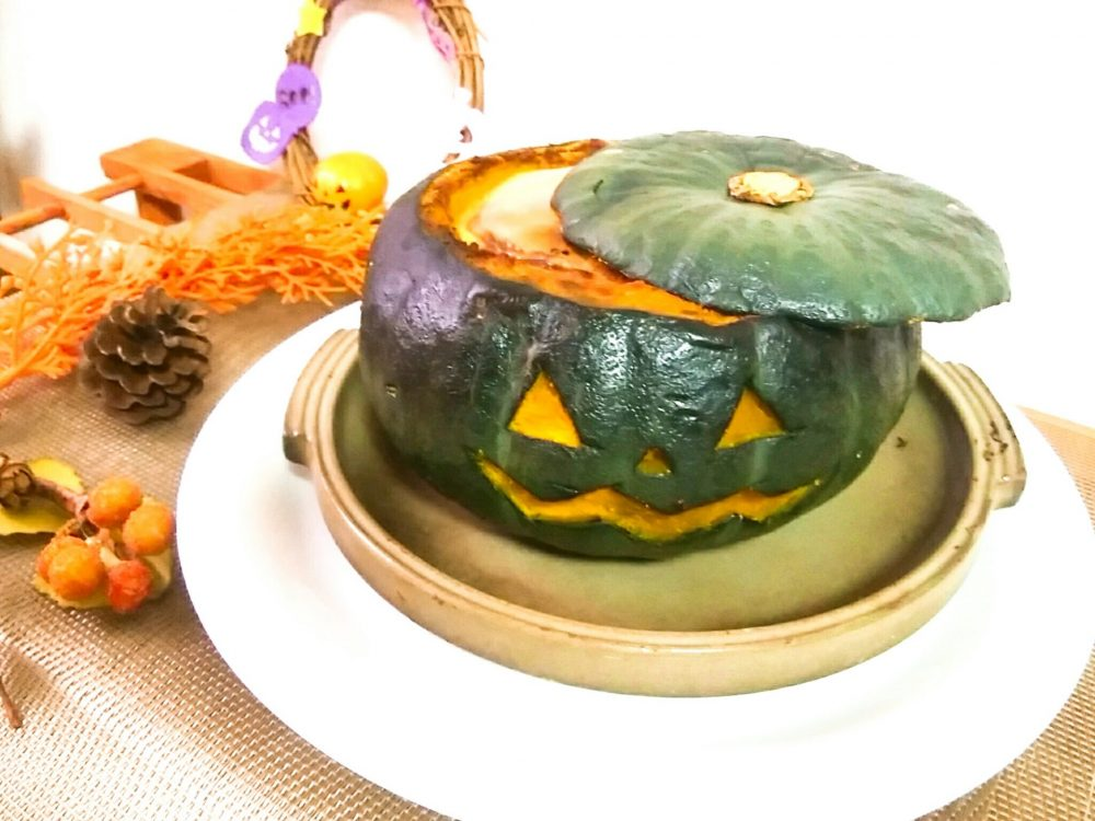 かぼちゃ グラタン