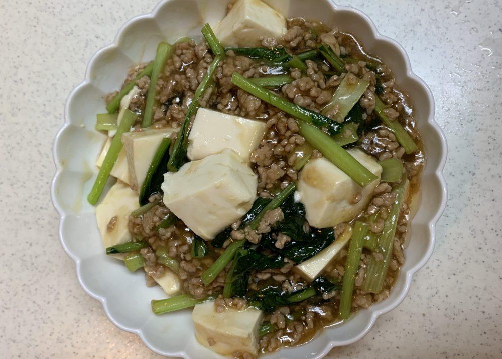 あんかけ 豆腐 作り方