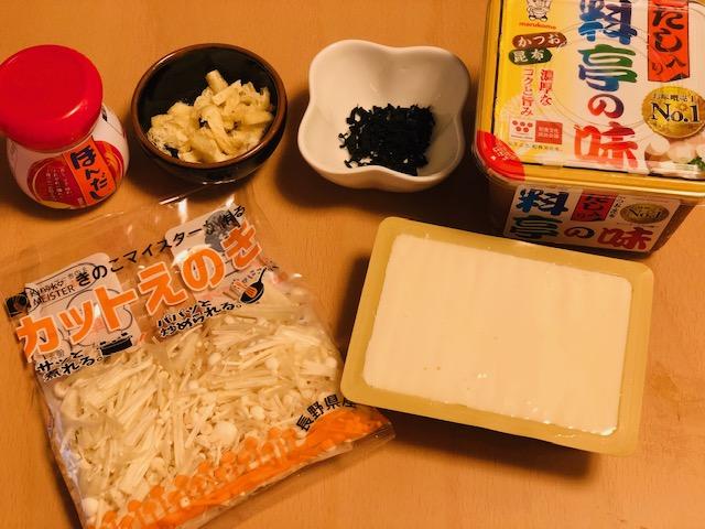 えのき 味噌汁 材料