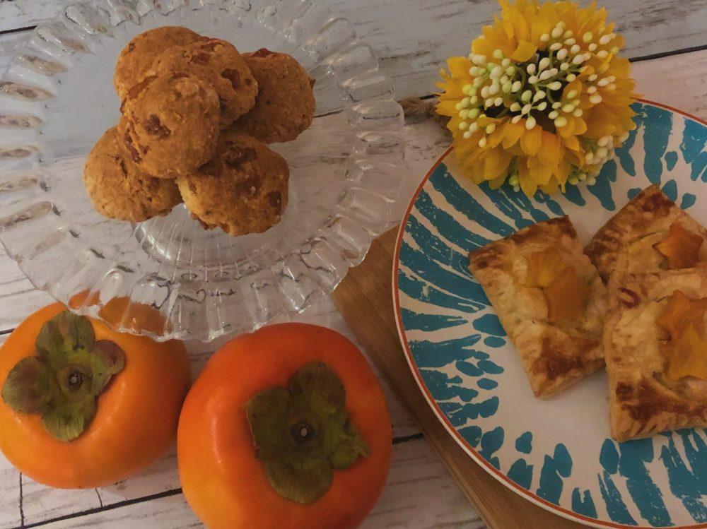 柿 クッキー レシピ