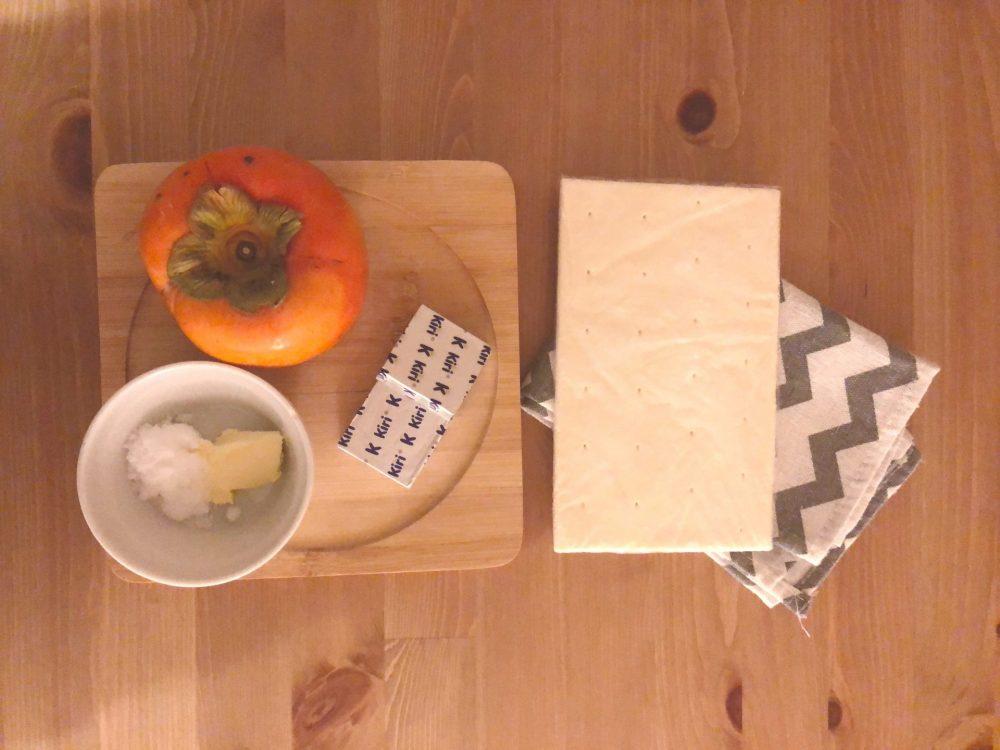 柿 チーズパイ 材料