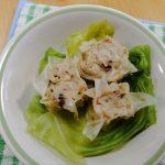 味噌シュウマイ レシピ