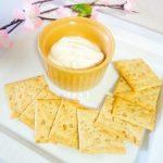 クリームチーズ 作り方