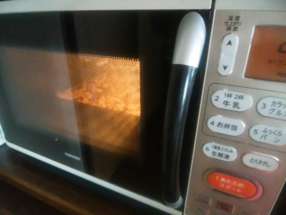 オートミールクッキー 作り方